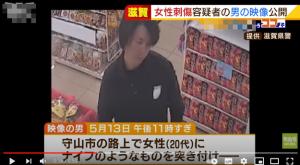 滋賀県守山市で女性が体触られ刃物で刺された事件|被疑者公開捜査|指名手配中|滋賀県警|悪魔は必ず同じことをやる脳を持っている